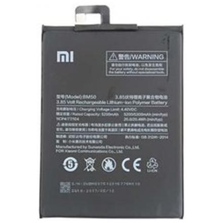 Xiaomi BM50 Original Baterie 5300mAh (Bulk), 8596311010644
