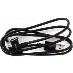 Datový kabel Samsung ECBDP4ABE černý 20755