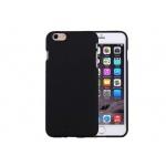 Pouzdro MyPhone TPU silikonové MyPhone Fun LTE černá