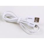REMAX Kabel USB Fast Charging RC-007i 2.1A Lightning bílá 45418