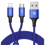 Baseus Usb Kabel Rapid 2 v 1 Micro Ligtning 3A 1.2 m (CAML-SU13) Modrá