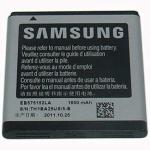 Baterie Samsung EB575152LU - I9000, I9003  54470