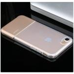 Tpu Usams Ease  gelový a kovový kryt pro Apple iPhone 7 Transparentní+kov 78090