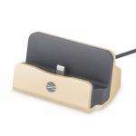 Nabíječka stolní IPHONE 5/6 FOREVER DS-01 zlatá