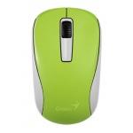 myš GENIUS NX-7005,USB Green, Blue eye, 31030127105