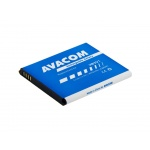 Baterie AVACOM GSHU-HB5V1-2100 do mobilu Huawei Ascend Y300 Li-Ion 3,7V 1850mAh, (náhrada HB5V1), GSHU-HB5V1-2100