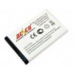 Baterie Accu pro Nokia Lumia 710, Li-ion, 1300mAh, MTNK0049