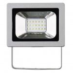 EMOS LED REFLEKTOR 10W PROFI, 1531261010