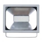 EMOS LED REFLEKTOR 20W PROFI, 1531261020