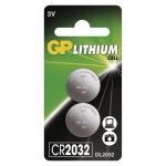 Gp Baterie GP CR2032 Lithiová knoflíková baterie (2ks), 1042203212