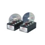 Apc Battery replacement kit RBC12, RBC12