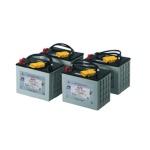 Apc Battery replacement kit RBC14, RBC14