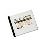 Aligator baterie A420/V500, Li-Ion 900 mAh, A420BAL