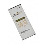 Aligator baterie pro Galaxy Note 3220mAh, BLA0273