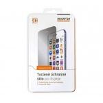 Aligator ochranné sklo Glass ULTRA iPhone XS Max / iPhone 11 Pro, GLA0051