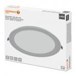 Ledvance Svítidlo vestavné LED 18,0W 3000K 1530lm kruh 210 bílá IP20, 4058075079090
