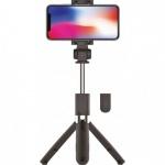 Teleskopická tyč tripod pro selfie foto s bluetooth 42563299 černá