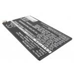 """CS-SMT331SL Baterie 4450mAh Li-Pol pro Samsung T330 Galaxy Tab 4 8"""", 2438309"""