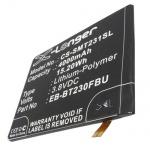 """CS-SMT231SL Baterie 4000mAh Li-Pol pro Samsung T231 Galaxy Tab 4 7"""", 2438308"""