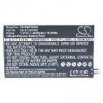"""CS-SMT332SL Baterie 4450mAh Li-Pol pro Samsung T330 Galaxy Tab 4 8"""", 2438320"""