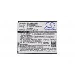 CS-PME530SL Baterie 1900mAh Li-ion pro Prestigio MultiPhone 5300 Duo, 2446828
