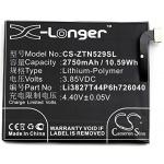 CS-ZTN529SL Baterie 2750mAh Li-Pol pro Nubia Z11 Mini, 2438342