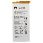HB3447A9EBW Huawei Baterie 2600mAh Li-Pol (Bulk), 26356