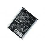 Asus C11P1428 Original Baterie 2400mAh Li-Pol (Bulk), 2433296