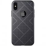 Nillkin Air Case Super Slim Black pro iPhone X/XS, 2437920