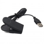 Tactical USB Nabíjecí kabel pro Garmin Forerunner 210 (EU Blister), 2447480