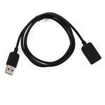 Tactical USB Nabíjecí kabel pro Polar M200 (EU Blister), 2447491