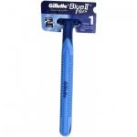 Gillette Blue II Plus Ultra Grip HRDC 48, jednorázový strojek, 1 ks