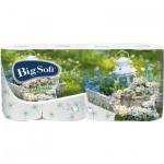 Big Soft Jaro 3vrstvý toaletní papír, 160 útržků v roli, 8 rolí