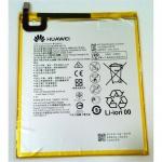 Huawei HB2899C0ECW Baterie 5100mAh Li-Pol (Service Pack), 8596311110832