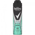 Rexona Men Stay Fresh Marine antiperspirant, 150 ml