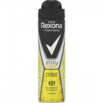 Rexona Men Stay Fresh Citrus antiperspirant, 150 ml