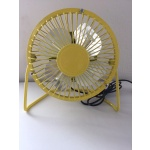 Ventilátor WINNER USB větrák 15 cm, žlutá 52458950